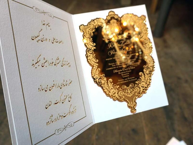 Bespoke Laser Cut Wedding Invitations UK | Intricate Creations
